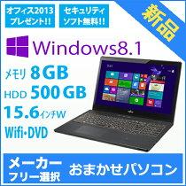 Windows8.1��ܤ�office�դ����ʥΡ��ȥѥ�����Ǥ�