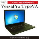 楽天中古ノートパソコン Windows7 搭載 NEC VersaPro TypeVA メモリ3GB HDD 160GB wifi 接続 DVD再生 office付き Windows 7 ノートパソコン 中古 ノートPC 送料無料 中古パソコン
