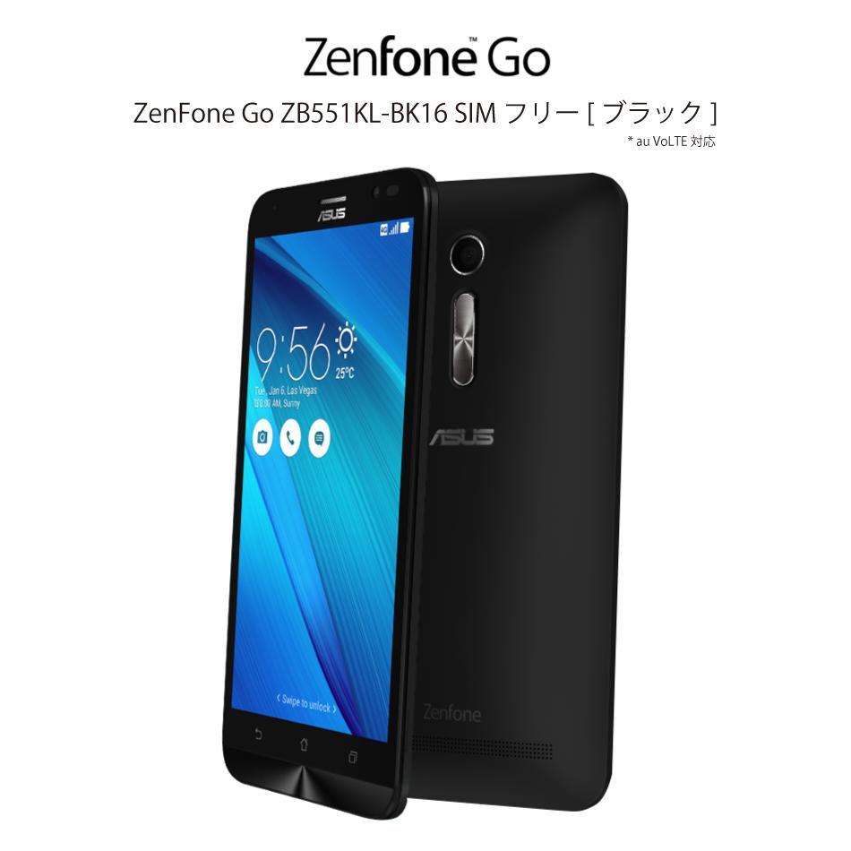 【2000円クーポン有】ZenFone Go ZB551KL-BK16 ASUS SIMフリー スマホ 箱・付属品有 ドコモ au V...