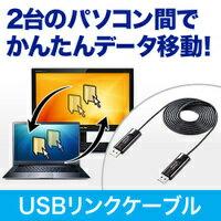 中古パソコンWindows10搭載!東芝dynabookSSM42kingsoft2013office付き中古ノートパソコンノートパソコン