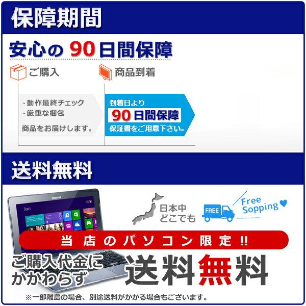 春の大感謝スペシャル!Pt2倍&マウス無料!! Windows10 搭載 NEC VD-9( メモリ4GB / HDD160GB / DVD視聴可 / 外付け無線LAN wifiもOK! / 15.6 inc ) 最新 office付 ノートパソコン