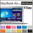 最新 Mac OS X と Windows10 が 同時に使える Macbook Air !! 11 inc / Corei5 / mem4GB / SSD128GB mac book で Windows の office 等のソフトも使える Windows 10 マックブック エアー 本体 【中古ノートパソコン】 【送料無料】