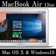待望のコラボ。 【 MacOSX & Win10 搭載】 MacBook Air 13 inc Win と マック これ1台で同時に使える。 Corei5 メモリ 4GB SSD 128GB wifi (Early 2015 or 2014) Mac Book microsoft office付き マックブック エアー 本体 【中古】 【送料無料】