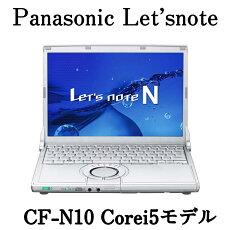 中古パソコンWindows10搭載!PanasonicLet'snoteCF-Y9kingsoft2013office付き中古ノートパソコンWindows10ノートパソコンレッツノート