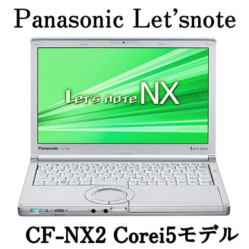 中古ノートパソコン Windows10 搭載 レッツノート CF-NX2 Corei5 メモリ4GB HDD 25...