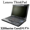 楽天中古ノートパソコン Windows10 搭載 Lenovo ThinkPad X201 シリーズ Corei5 メモリ4GB 160GB以上 wifi 接続 office付き Windows 10 ノートパソコン Windows7 に変更可 中古 ノートPC 送料無料 中古パソコン