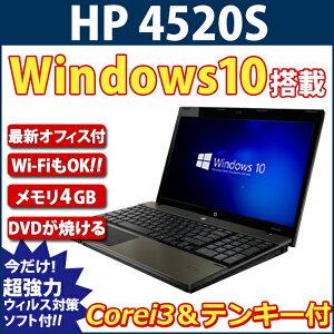 スペシャル パソコン