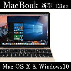 macbook/apple/12inc/
