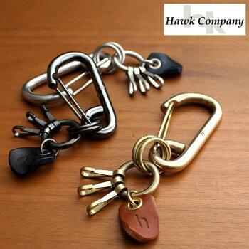 ホークカンパニーHawkCompanyカラビナキーホルダーメンズレディースブランドアンティーク加工真鍮キーリングおしゃれ革パーツカジュアルフォーマルヴィンテージナチュラルプレゼントギフト贈り物ゴールド金色(12-7513)