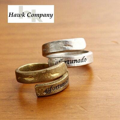 【あす楽対応】【メール便OK】ホークカンパニーHawkCompany指輪リングメンズレディースブランドカジュアルリング真鍮製afortunadoスパイラルデザインアクセサリーカジュアルアメカジトラッドナチュラル綺麗めプレゼント贈り物ギフト(12-7517)