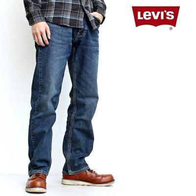 【送料無料】Levi'sリーバイス505USAモデルレギュラーストレートジーンズメンズデニムパンツジーパンユーズド加工ウォッシュ加工色落ちストレッチデニムベーシックおしゃれカジュアルアメカジトラッドストリートワークヴィンテージ(66-005052141)