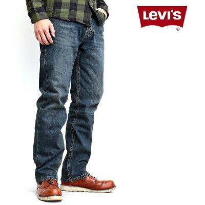 【送料無料】Levi'sリーバイス505USAモデルレギュラーストレートジーンズメンズデニムパンツジーパンユーズド加工ウォッシュ加工色落ちストレッチデニムベーシックおしゃれカジュアルアメカジトラッドストリートワークヴィンテージ(66-005052147)
