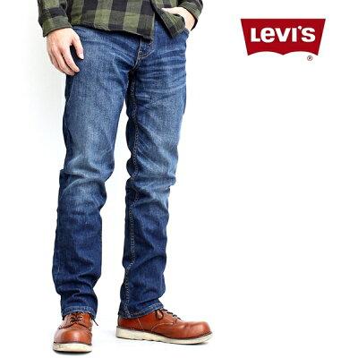 【送料無料】Levi'sリーバイス511スリムフィット2wayコンフォートストレッチジーンズメンズデニムパンツジーパンユーズド加工ウォッシュ加工色落ちストレッチデニム細身おしゃれカジュアルアメカジトラッドストリートヴィンテージ(66-045114653)