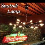 ◆スプートニク・ランプ◆Sputnik Lamp