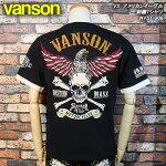 VANSONバンソン/レンチキューラーワッペン・イーグル刺繍T