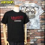 VANSONバンソン/ダブルスカル刺繍Tシャツ