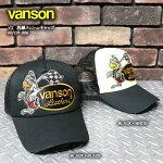 VANSON/バンソン/刺繍メッシュキャップ
