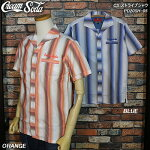 CREAMSODA/クリームソーダ/ストライプイタリアンカラーシャツ