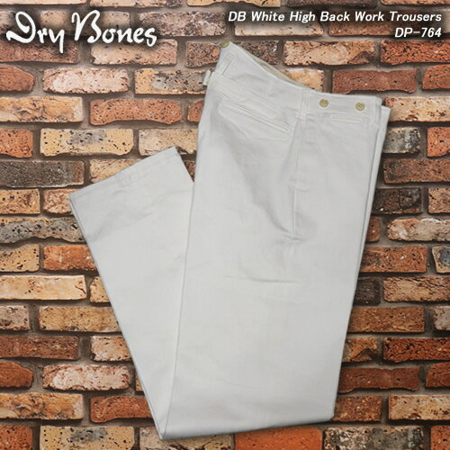 DRY BONESドライボーンズ◆DB White High Back Work Trousers◆DP-764