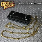 GOODROCKIN'グッドロッキン/真鍮ウォレットチェーン