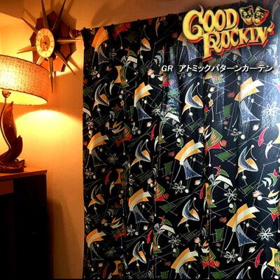【新入荷情報】 GOOD ROCKIN'インテリアシリーズ「Space age atomic print curtain」アトミックパターン・カーテン