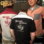GOODROCKIN'グッドロッキン/ボウリングシャツ2019モデル