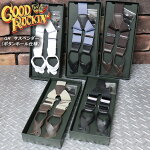 GOODROCKIN'/グッドロッキン/サスペンダー