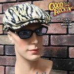GOODROCKIN'/グッドロッキン/アニマルファーハンチング/タイガー