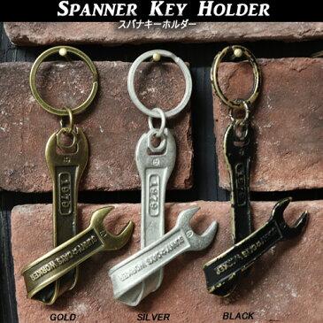 アメリカン輸入雑貨◆Spanner Key Holder◆◆スパナキーホルダー◆