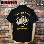 HOUSTON/ヒューストン/ボーリングシャツ/ミリタリー刺繍