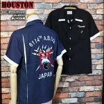 HOUSTON/ヒューストン/ボーリングシャツ/スカボウリングシャツ