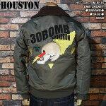 ヒューストン/カスタムB-15/刺繍フライトジャケット