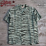 スターオブハリウッド/虎柄タイガー半袖オープンシャツ