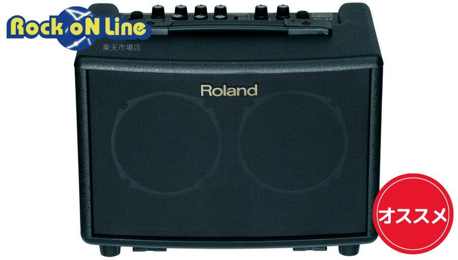 ギター用アクセサリー・パーツ, アンプ ROLAND() AC-33Amp