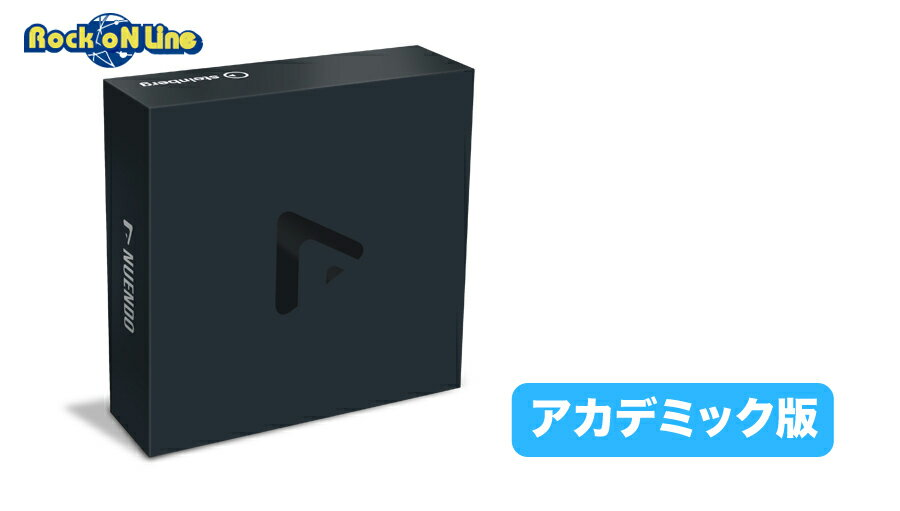 PCソフト, 音楽制作 Steinberg() Nuendo 10 ()DTMDAW