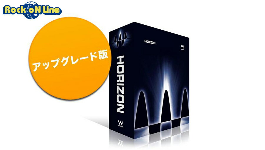 PCソフト, 音楽制作 WAVES() Horizon Upgrade from Platinum and L3PDFDTM