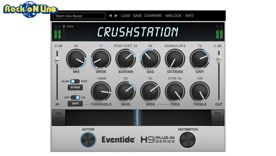 PCソフト, 音楽制作 Eventide() CrushStationDTM
