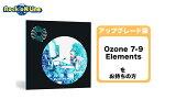 iZotope(アイゾトープ) Ozone 9 Advanced アップグレード【対象:Ozone 7-9 Elements】【在庫限り特価!】【※シリアルPDFメール納品】【DTM】【プラグインエフェクト】【マスタリング】