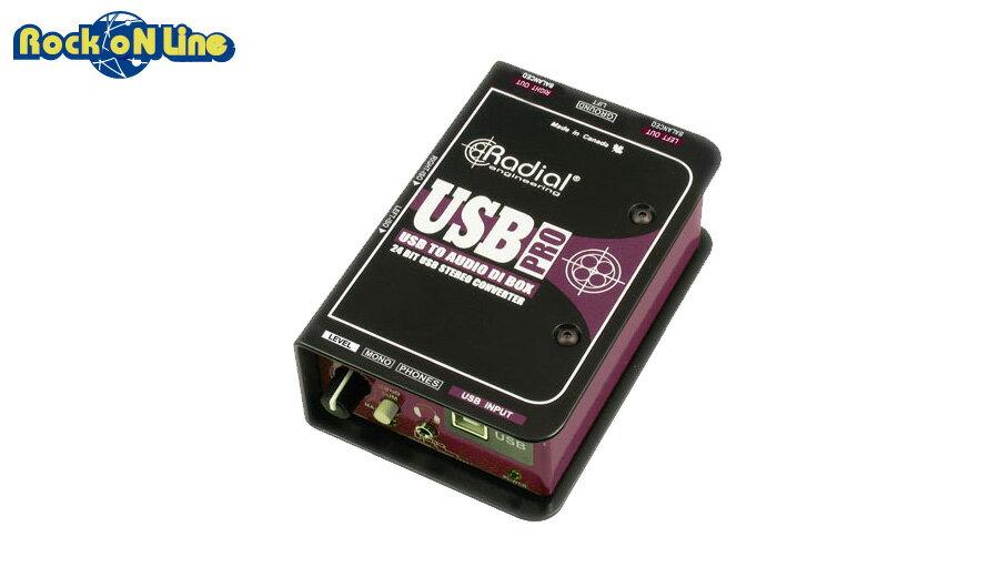 DAW・DTM・レコーダー, ダイレクトボックス RADIAL() USB ProUSB