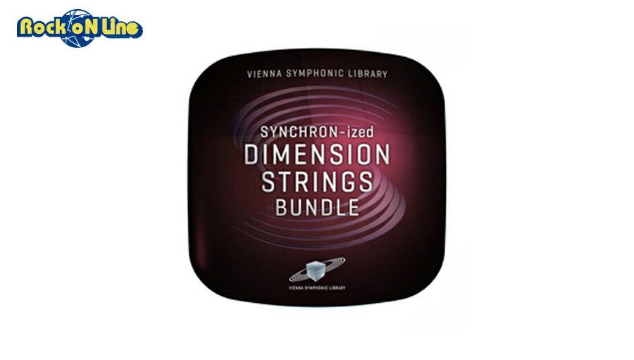 PCソフト, 音楽制作 VIENNA() SYNCHRON-IZED DIMENSION STRINGS BUNDLEDTM