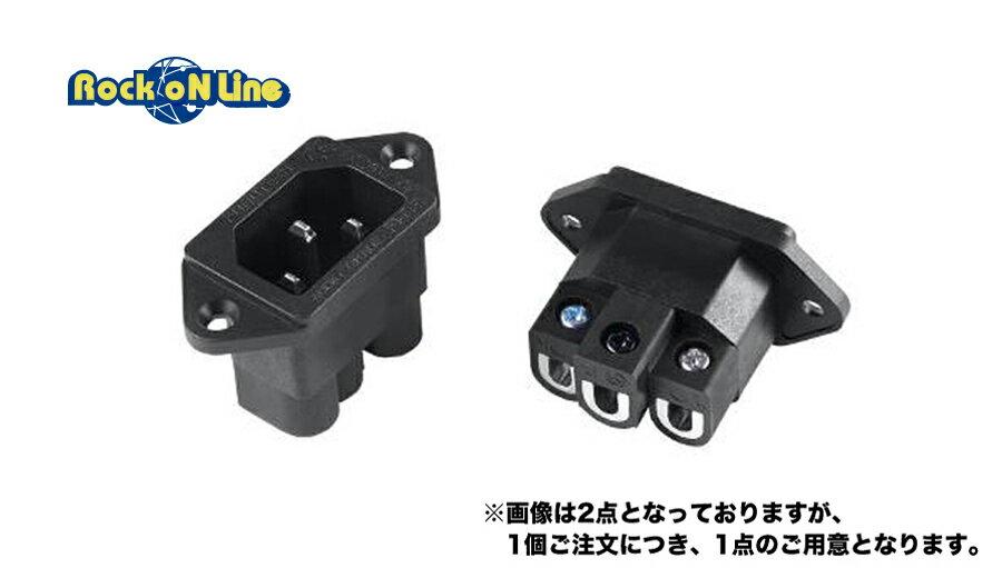 オーディオ, その他 FURUTECH() FI-06RAC