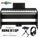 【クーポン配布中!】KORG B1SP BK(ブラック) +...