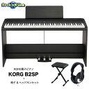 KORG(コルグ) B2SP BK(ブラック) +椅子+ヘッドホン セット【電子ピアノ】【88鍵盤】