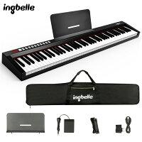 【超ポイントバック祭クーポン】Ingbelle電子ピアノ88鍵練習用多機能MIDIキーボードバッテリー内蔵サステインペダル付き収納バック付き