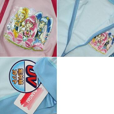ハピネスチャージプリキュア!(Happiness Charge Precure!) 女児用長袖ラッシュガード 2237953