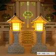 LED春日灯篭 電池式 1対 神棚/神具 【あす楽対応】 明かり/ライト/とうろう