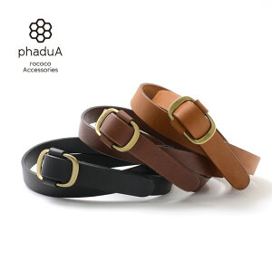 phaduA(パ・ドゥア)ホールレス レザー バックル ベルト / 18mm / メンズ レディース / 本革 / 細身 / 穴無し