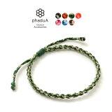 phaduA (パ・ドゥア) アンクレット ワックスコード 2トーン / メンズ / レディース / ミサンガ / ペア / cg