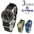 CYMA (シーマ) ロイヤルアーミーウォッチ / 33mm ミリタリーウォッチ 腕時計 メンズ / ROYAL ARMY WATCH / 日本製