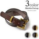 【期間限定ポイント10倍】MARTIN FAIZEY (マーティンフェイジー) 1.25インチ(30mm)クイックリリースベルト レザーベルト / メンズ / 英国製 / 1.25 INCH QUICK RELEASE BELT